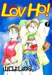 LOV-HO!(まんがフリーク)