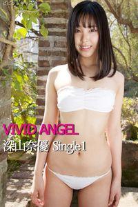 VIVID ANGEL 深山奈優 Single1