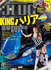 J-LUG 2014年3月号