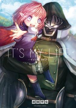 IT'S MY LIFE(1)-電子書籍