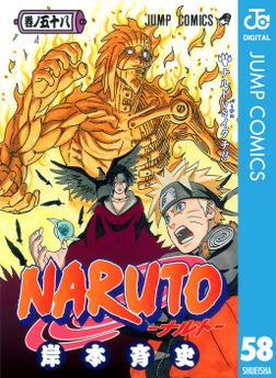 NARUTO―ナルト― モノクロ版 58-電子書籍
