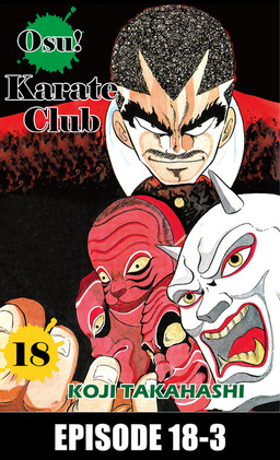 Osu! Karate Club, Episode 18-3
