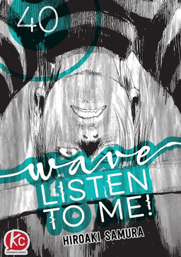 Wave, Listen to Me! Chapter 40