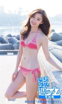 <デジタル週プレ写真集> 朝比奈彩「淡路島が大好きです」