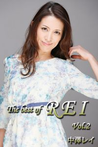 The best of REI Vol.2/ 中澤レイ
