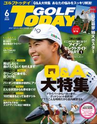 GOLF TODAY 2020年6月号