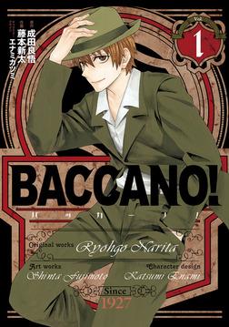 バッカーノ! 1巻-電子書籍