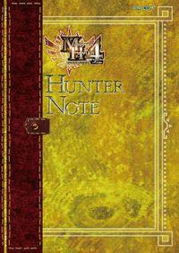 モンスターハンター4 ハンターノート