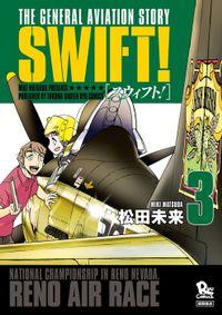SWIFT!(3)