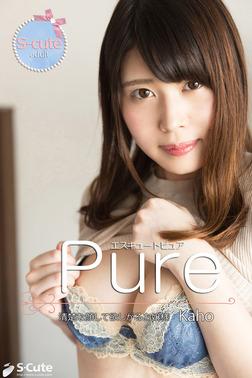 【S-cute】ピュア Kaho 清楚な顔して欲しがるお嬢様 adult-電子書籍