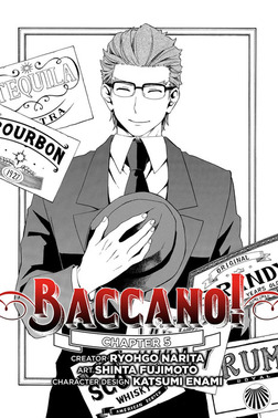Baccano!, Chapter 5-電子書籍