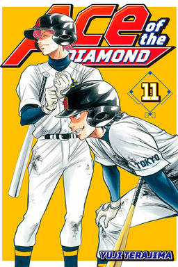 Ace of the Diamond Volume 11
