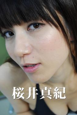 A級保存★グラビアクイーン 桜井真紀-電子書籍