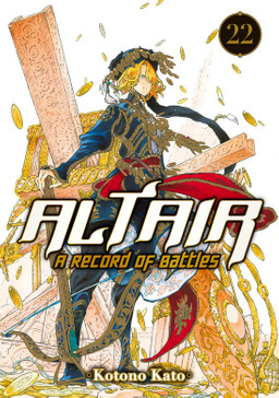 Altair: A Record of Battles 22
