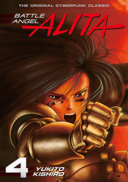 Battle Angel Alita Volume 4-電子書籍