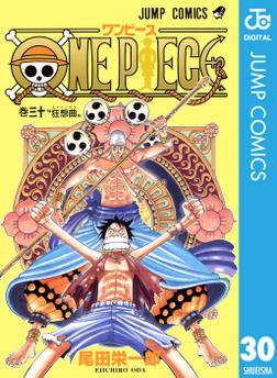 ONE PIECE モノクロ版 30-電子書籍