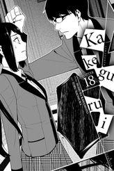 Kakegurui - Compulsive Gambler -, Chapter 18