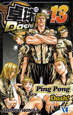Ping Pong Dash!, Volume 13