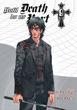 Until Death Do Us Part, Vol. 9-電子書籍