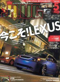 J-LUG 2014年5月号