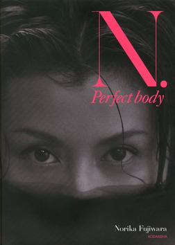 N.Perfect body-電子書籍