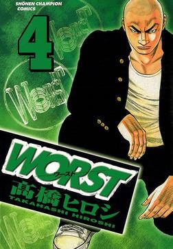WORST(4)-電子書籍