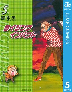 ライジング インパクト 5-電子書籍