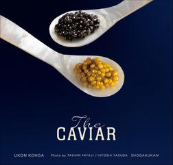 THE CAVIAR-電子書籍