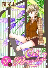 Get Ready?[1話売り] story12-1