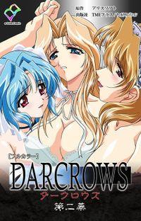 【フルカラー】DARCROWS 第二幕