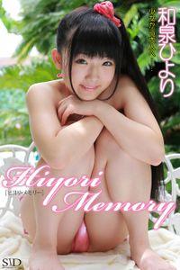 『Hiyori Memory』 和泉ひより デジタル写真集