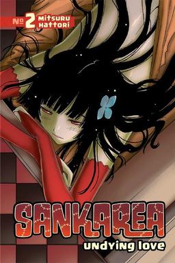 Sankarea 2