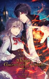 Akaoni: Contract with a Vampire, Volume 1