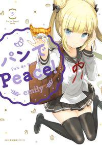 パンでPeace! 5