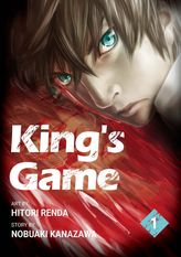 King's Game, Volume 1