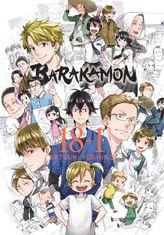Barakamon, Vol. 18+1