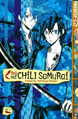 Red Hot Chili Samurai, Vol. 2-電子書籍