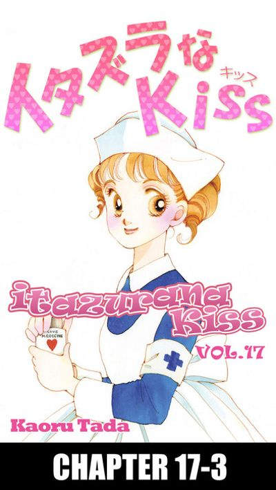 itazurana Kiss, Chapter 17-3