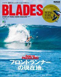 BLADES Vol.19