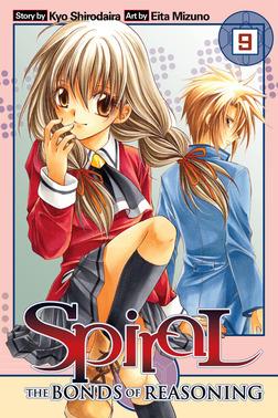 Spiral, Vol. 9-電子書籍
