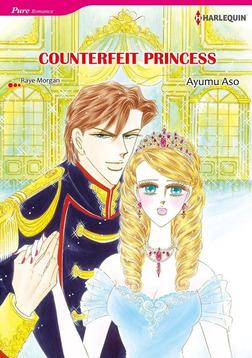 COUNTERFEIT PRINCESS-電子書籍
