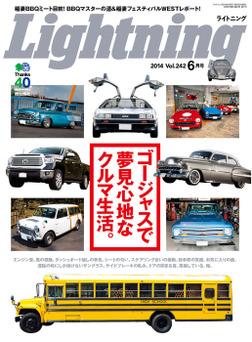 Lightning 2014年6月号 Vol.242-電子書籍