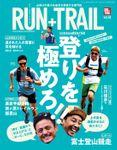 RUN+TRAIL Vol.38