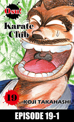 Osu! Karate Club, Episode 19-1-電子書籍