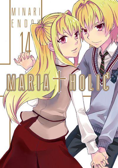 MARIA HOLIC 14