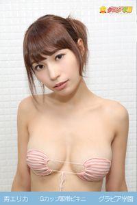 寿エリカ Gカップ眼帯ビキニ グラビア学園