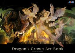 ドラゴンズクラウン アートブック-電子書籍