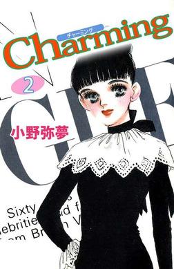 Charming(2)-電子書籍