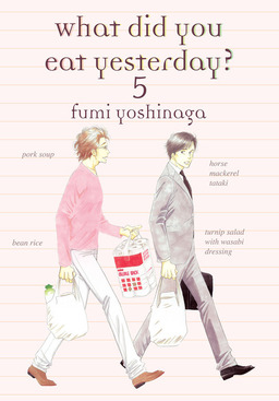 What Did You Eat Yesterday? 5