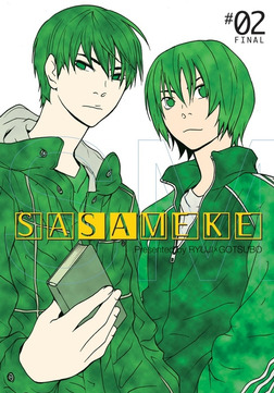 Sasameke, Vol. 2-電子書籍